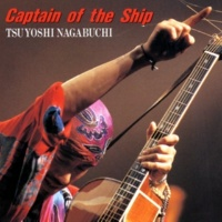 長渕 剛 Captain of the Ship