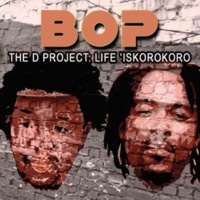 Brothers of Peace/Candynurse Mabop (feat.Candynurse)