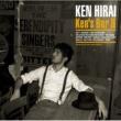 平井 堅 Ken's Bar II
