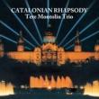 Tete Montoliu Trio Catalonian Rhapsody