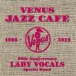 Various Artists Venus Jazz Cafe - Lady Vocal