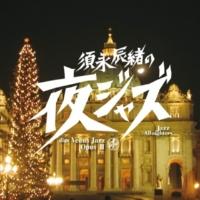 Romantic Jazz Trio Winter Sonata