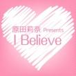 Various Artists 原田莉奈Presents 「I Believe」