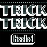 Giselle4 君しか見えないから