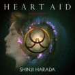 原田真二 HEART AID -English Version-