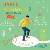 HARCO 文房具の音