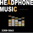 ココロオークション ヘッドフォンミュージック