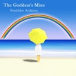 荒川宗一郎 The Goddess's Mine