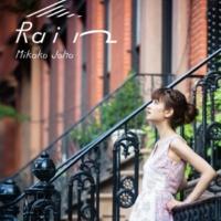 上保美香子 Rain [Piano Version]