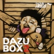 DAZU-O Wake up feat. 大日如来 & ヨシタ