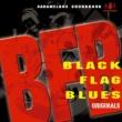 CARAMELBOX CARAMELBOX SOUNDBOOK ブラック・フラッグ・ブルース ORIGINALS