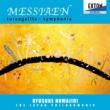 Various Artists メシアン:トゥーランガリラ交響曲