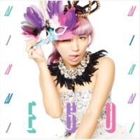 MINMI/HAN-KUN 濡れそ (feat.HAN-KUN)