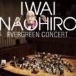 東京佼成ウインドオーケストラ シング・シング・シング