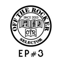 OFF THE ROCKER Summerville