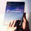 Shout it Out Prologue
