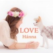 Hanna pray