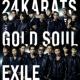 EXILE 24karats GOLD SOUL