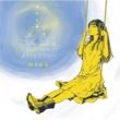 miwa 夜空。feat.ハジ→/ストレスフリー