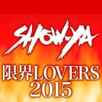 SHOW-YA 限界LOVERS 2015