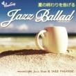Moonlight Jazz Blue and JAZZ PARADISE アイム・ウィズ・ユー(I'm With You)
