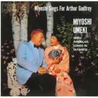 Miyoshi Umeki I'm In The Mood For Love
