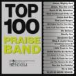 Maranatha! Praise Band Top 100 Praise Band