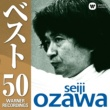 Seiji Ozawa 小澤征爾ベスト50 ワーナー・レコーディングス