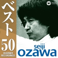Seiji Ozawa Cassiopeia, for Percussion and Orchestra: Section 4, Scene 2
