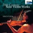 戸田弥生 20世紀無伴奏ヴァイオリン作品集