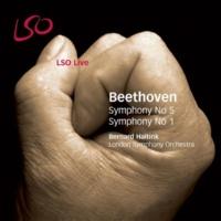 ロンドン交響楽団、ベルナルト・ハイティンク指揮 交響曲第1番、第3楽章 Menuetto:Allegro molto e vivace