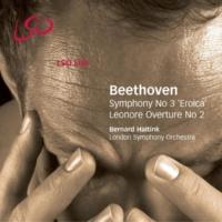 ロンドン交響楽団、ベルナルト・ハイティンク指揮 交響曲第3番変ホ長調『英雄』、第1楽章 Allegro con brio