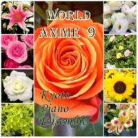 Kyoto Piano Ensemble 輝く未来(「塔の上のラプンツェル」より)