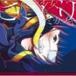 さユり ミカヅキ-special edition