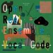 Open Reel Ensemble Vocal Code