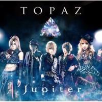 Jupiter Rose Quartz