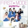 Rhodanthe* FIRST*MODE