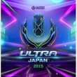 Various ULTRA MUSIC FESTIVAL JAPAN 2015 -Worldwide Compilation Album-