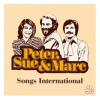 Peter, Sue & Marc House Of The Rising Sun [Remastered 2015]