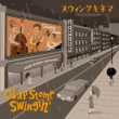 Clap Stomp Swingin' Swing Cinema