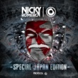 Nicky Romero & Vicetone Let Me Feel ft. When We Are Wild(Radio Edit)