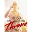 AK-69 Honey Bee feat. JOYSTICKK (HALL TOUR 2015 FOR THE THRONE FINAL)