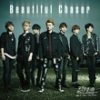 超特急 feat. マーティー・フリードマン Beautiful Chaser 通常盤B