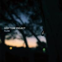 ディープ・トーン・プロジェクト ブルー