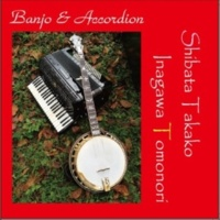 Banjo & Accordion 真実のワルツ