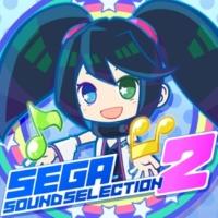 SEGA Lion (バーチャファイター2)