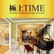 アルトゥール・ルービンシュタイン(ピアノ)、フリッツ・ライナー指揮、シカゴ交響楽団 ラフマニノフ : パガニーニの主題による狂詩曲 作品43-18 ~第18変奏