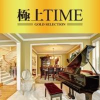 ロナン・オーラ (ピアノ) サティ : 3つのジムノペディ ~第1番