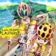 LASTGASP Link