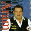 Арам Асатрян Срчаран